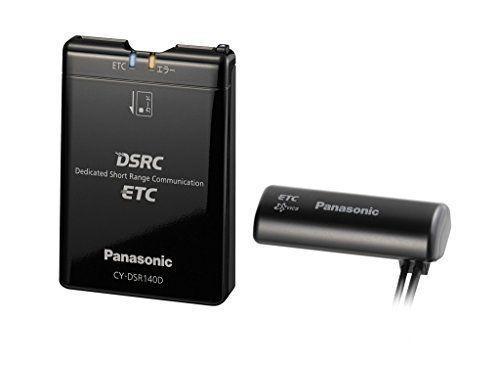 Panasonic CY-DCR140D