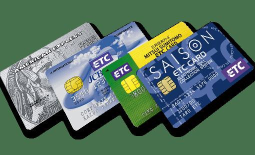法人クレジットカードとETCカード