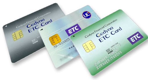 法人ETCカード(クレジット機能なし)