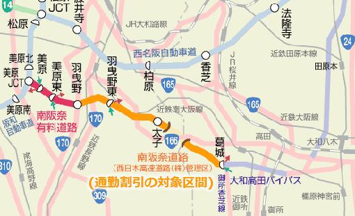 南阪奈道路 路線図