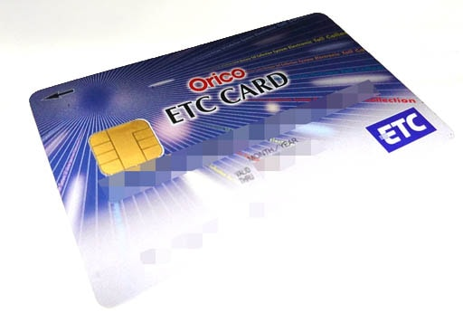 オリコカードのETCカードは年会費無料