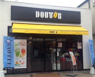 Tポイント提携先のドトールの店舗の外観