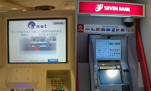 イーネット、セブン銀行ATM