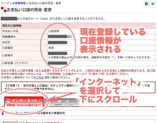 仙台貯金事務センター 電話番号