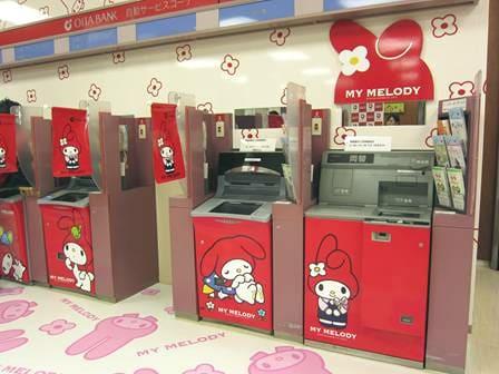 大分銀行本店ATMコーナー