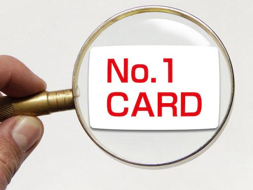 学生向けのカードを比較