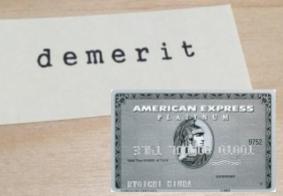アメックスプラチナカードのデメリット