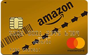 Amazonゴールドかード券面