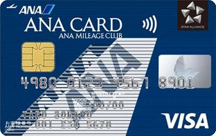 ANA一般カード(VISA)券面