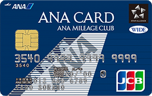 ANA JCB ワイドカード券面