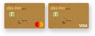 au WALLETゴールドカード2枚