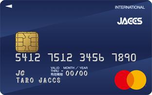 Delight JACCS CARD券面