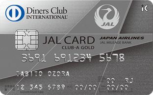 JALダイナースカード券面