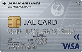 JALカードの普通カード
