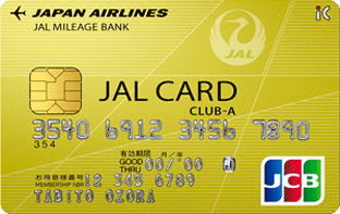 JAL JCB CLUB-Aカード券面