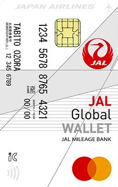 JAL Global WALLET券面