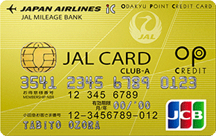 JALカード OPクレジット CLUB-A券面