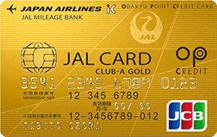 JALカード OPクレジット CLUB-Aゴールド券面