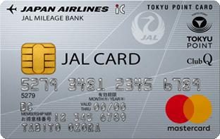 JALカード TOKYU POINT ClubQ券面