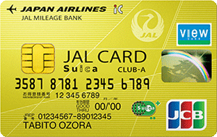 JALカードSuica CLUB-A券面
