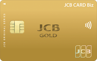 JCB CARD Biz GOLD