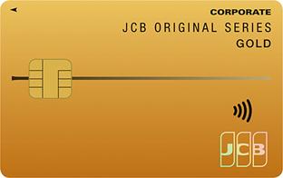 ネットショッピングでクレジットカード詐欺にあっ …