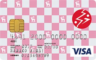 鹿島神社カード相川七瀬デザイン