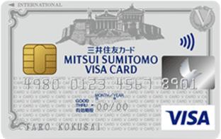 三井住友VISAカードのロゴマーク