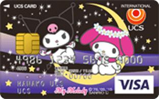 UCSカード(マイメロディ・クロミ)券面
