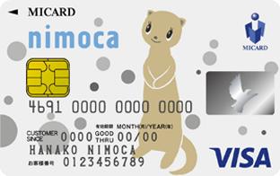 nimoca MICARD (VISA)券面