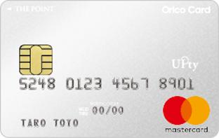 オリコUptyカード