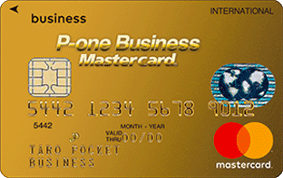 P-one Business
