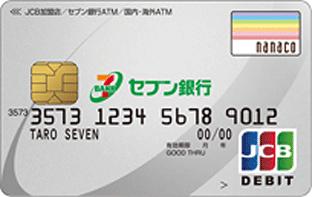 【審査なしで作れるクレジットカード】ブラックでも作れる ...