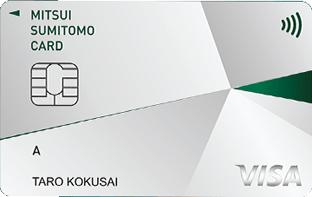 三井住友カードA券面画像(2020年3月2日から)