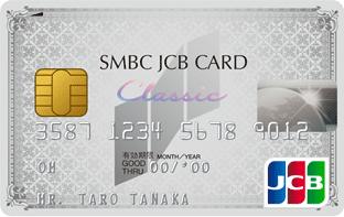SMBC JCBカード券面