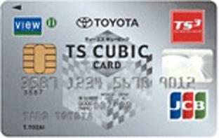 TOYOTA TS CUBIC CARD券面