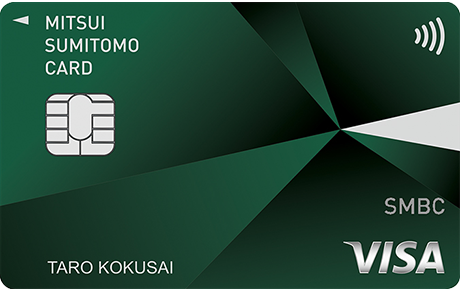 三井住友VISA SMBC CARD