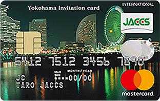 横浜インビテーションカード券面
