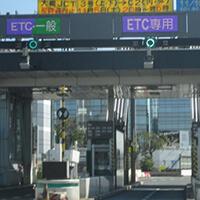 ETC割引【完全ガイド】