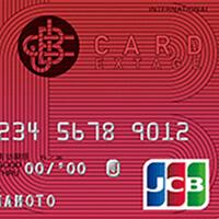 JCB CARD EXTAGEカード