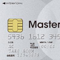 アコムACマスターカードの審査