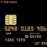 オリコゴールドカード