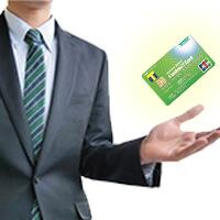 ファミマTカードの審査