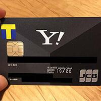 ヤフーカード(Yahooカード)のログイン