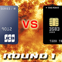 JCBカードW vs オリコカード・ザ・ポイント