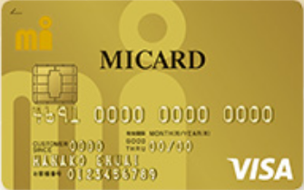 MICARD GOLD画像