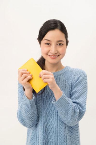 「海外旅行保険」適用の条件は「エポスカードを持っている」ことだけ