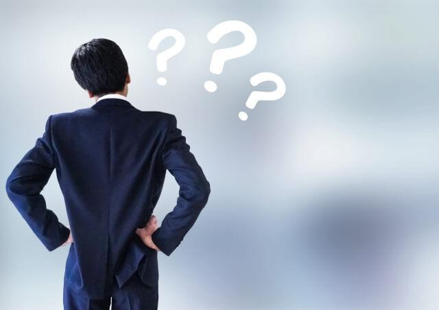 Q&A:ETCカードの追加発行に審査は必要でしょうか?