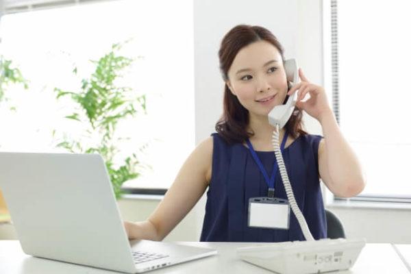 ライフカードの審査では在籍確認(勤務先確認の電話)が実施される場合アリ