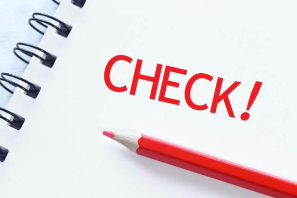 増額審査の前に、会員情報(年収、職業など)を必ず確認しておこう